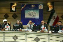 کارگروه های بزرگداشت چهلمین سالگرد انقلاب اسلامی فعال شد