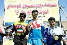 رکابزن کرمانی قهرمان رشته دانهیل دوچرخه سواری کوهستان شد