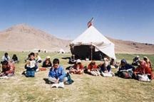 امتحان عشایر کهگیلویه و بویراحمد در ییلاق برگزار می شود