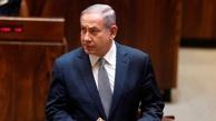نتانیاهو: برجام یا تصحیح شود یا اگر نمی شود، لغو شود