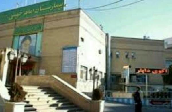 حقوق معوق پرسنل بیمارستان امام خمینی(ره) پرداخت میشود