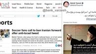 ادعای عجیب روزنامه اسرائیلی؛ مهدی طارمی باید از جامجهانی محروم شود!