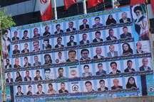 ستادهای انتخاباتی شهر ایلام اقلام تبلیغی را تا ساعت هشت صبح از سطح شهر جمع آوری کنند