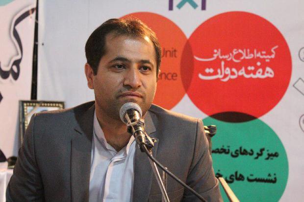 ساخت 12 کتابخانه جدید در خوزستان