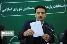 ۴۷ داوطلب نمایندگی مجلس در استان یزد ثبت نام کردند