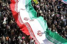 تجلی حضور پرشور مردم کرمان در راهپیمایی 22 بهمن