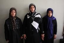 دستگیری سه زن طلا دزد مالباختگان به پلیس آگاهی پایتخت مراجعه کنند