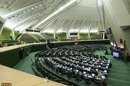 اعضای کمیسیون فرهنگی 20 نفر /لیست امید اکثریت شد/حضور 3 بانوی اصلاح طلب
