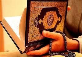 نجات 16 زندانی از اعدام با حفظ قرآن