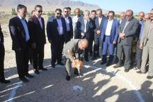 عملیات ساخت انبار 21 هزار تنی ذخیره گندم در خمین آغاز شد