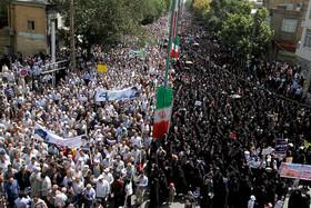 قطعنامه راهپیمایی سراسری روز جهانی قدس