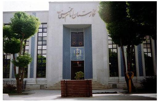 برپایی نمایشگاه کتاب و آثار هنری در نگارستان امام خمینی(س) اصفهان