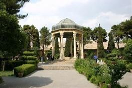 آرامگاه «حافظ» در دویست سال قبل+ تصویر