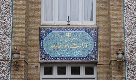 بیانیه وزارت امور خارجه به مناسبت فرارسیدن روز جهانی قدس
