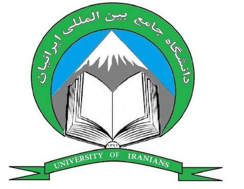 تعیین تکلیف دانشگاه احمدی نژاد در وزارت علوم
