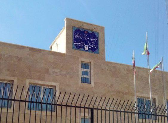 کارکنان بنیاد شهید پیشوا به محل کار خود بازگشتند