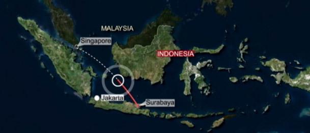 فیلم / سومین فاجعه هوایی یک شرکت مالزیایی طی یک سال