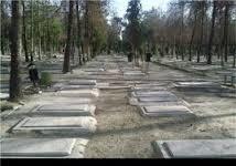 آخرین وضعیت گورستان جدید پایتخت