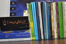 بانک آثار معلمان نویسنده در کرمانشاه راه اندازی میشود