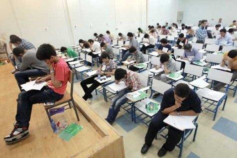 روند تأثیر سوابق تحصیلی در کنکور