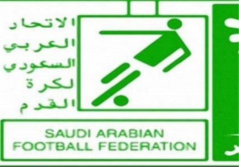 درخواست عجیب فدراسیون فوتبال عربستان از فیفا!