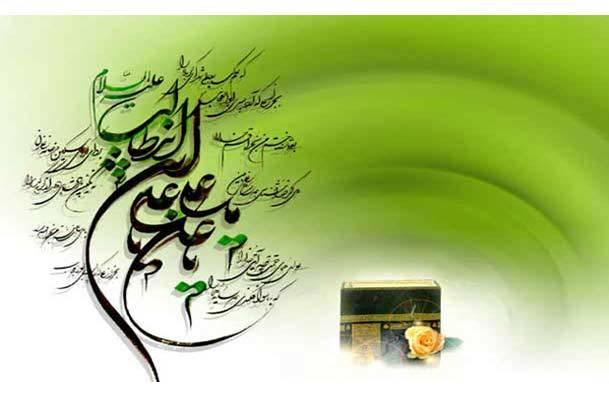 سیره حکومتی حضرت علی (ع) در بیانات امام خمینی (س)