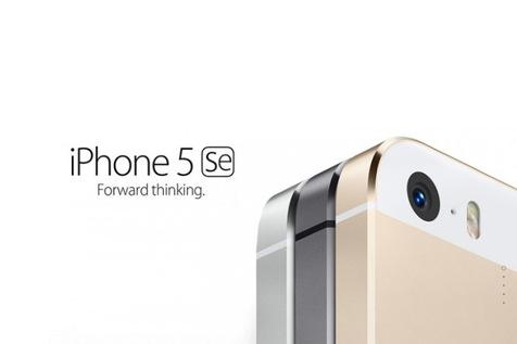 اپل تولید آیفون ۷ پلاس و آیفون ۵se را به کمپانی تایوانی Wistron می سپارد!
