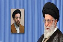 انتصاب نماینده ولیفقیه در استان لرستان و امامجمعه خرمآباد