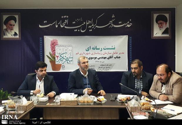 پنجم بهمن، آخرین فرصت شرکت در جشنواره شهرنگار قم