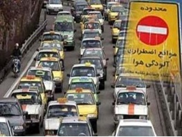 چند اصفهانی در روز توسط دوربینهای ترافیکی جریمه میشوند؟!
