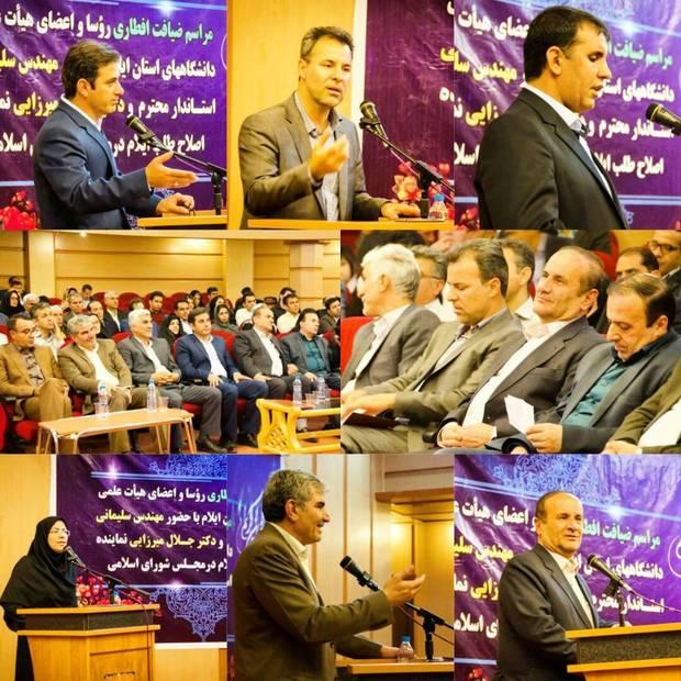 مراسم افطاری با چاشنی همدلی برای توسعه استان