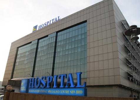 Image result for بهترین سیستم مراقبتهای بهداشتی را دارند؟