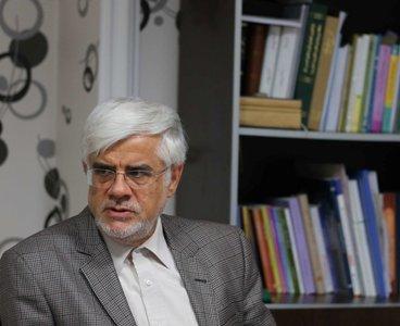 عارف: اندیشه های شهید بهشتی باید در قضاییه متبلور باشد