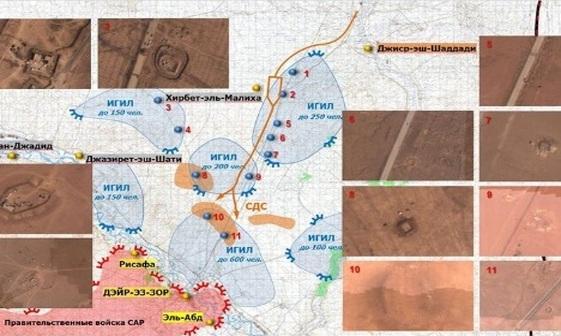 تجهیزات آمریکایی در مناطق تحت کنترل داعش+ عکس
