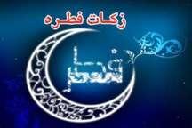 میزان زکات فطریه در استان فارس اعلام شد