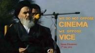 Pundits see Imam Khomeini an expert on religious arts, cinema
