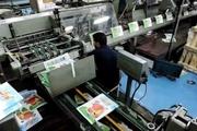 اجرایی شدن تصمیم اخیر دولت وضعیت چاپ را از بحران خارج می کند