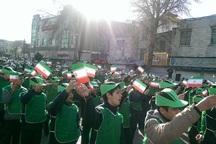 گروه 600 نفره، سرود 'خمینی ای امام' را در الوند اجرا کردند
