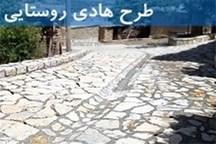 بیش از37 هزار روستای کشور دارای طرح هادی شدند