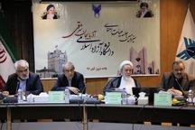 سیزدهمین جلسه هیات امنا دانشگاه آزاد اسلامی آذربایجان شرقی برگزار شد