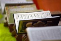جشنواره بزرگ قرآنی «سدرة المنتها» در همدان برگزار می شود