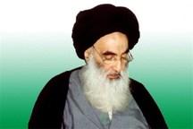 درخواست دفتر آیت الله العظمی سیستانی برای عدم استفاده از تصویر و نام ایشان در هرگونه تجمع و تظاهرات