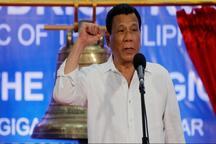 توهین رئیس جمهور فیلیپین به اسقف های کلیسا