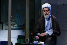 شرح دعای سحر امام خمینی (س) / قسمت نهم