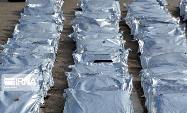 ۲۰ کیلوگرم هروئین در فامنین کشف شد