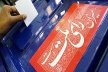 82 شعبه اخذ رای در فاروج پیش بینی شد