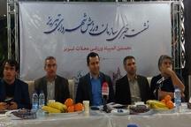 تیم فوتبال شهرداری تبریز واگذار می شود