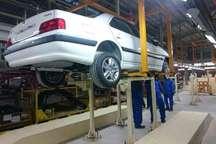 آغاز تولید آزمایشی کارخانه ایران خودرو صحنه