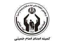 ارائه 965 مشاوره و خدمت حقوقی به مددجویان کمیته امداد آذربایجان شرقی