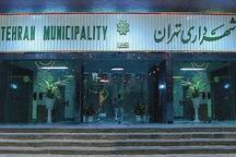 بودجه 17 هزار و 429 میلیارد تومانی سال 97 شهرداری تهران تصویب شد